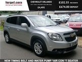 Chevrolet Orlando 1.8LT 7 Seater 5 Door MPV In Silver With Alloys