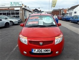 Proton Savvy 1.2 Style Automatic 5-Door From £1,995 + Retail Package