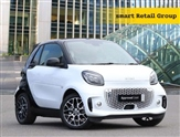 Smart Fortwo 60kW EQ Prime Exclusive 17kWh 2dr Auto [22kWCh]