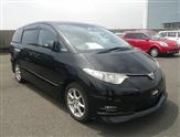 Toyota Estima Aeras 8 seats-ULEZ compliant